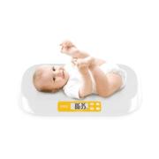 MOA Babyweegschaal