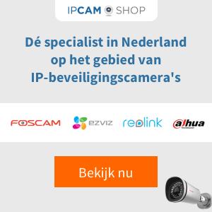 ipcam shop