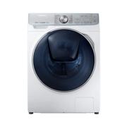 samsung quickdrive slimme wasmachine